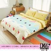 DOKOMO朵可•茉《企鵝釣魚》100%MIT台製舒柔棉-雙人加大(6*6.2尺)三件式百貨專櫃精品薄床包枕套組