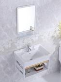 陶瓷簡易洗手盆櫃組合小戶型家用掛墻式洗臉盆衛生間最小號浴室櫃 CIYO黛雅