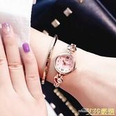 手錶女新款錬條女士手錶女氣質防水手錬式韓版簡約時尚潮流休閒大【新年快樂】