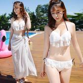 泳衣女比基尼三件套小胸鋼托顯瘦蕾絲分體性感溫泉