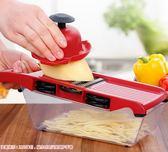 新年大促 家用手動多功能切菜器切絲器刮土豆絲土豆切片蘿卜擦絲刨絲神器