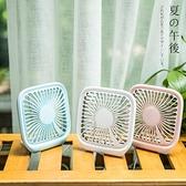 小風扇 usb小風扇迷你靜音小型電扇可充電隨身便攜式桌面辦公室電風扇 限時6折