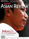 NIKKEI ASIAN REVIEW 0708-0714/2019 第285期