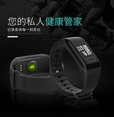全新二代 智慧手環 智慧手環 智慧手錶 運動手錶 簡訊顯示及來電顯示 比小米手環好用 現貨
