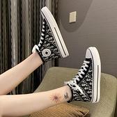 高筒鞋 帆布鞋女韓版2021年春季新款女鞋百搭高幫平底板鞋網紅透氣布鞋潮 伊蘿