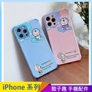 雲朵叮噹貓 iPhone SE2 XS Max XR i7 i8 plus 浮雕手機殼 多啦A夢 保護鏡頭 全包蠶絲 四角加厚 防摔軟殼