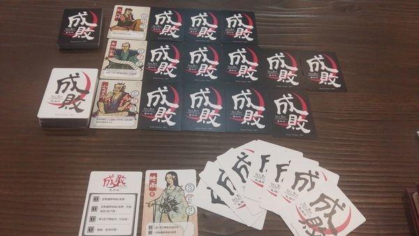 『高雄龐奇桌遊』 成敗 SAY BYE TO THE VILLAINS 繁體中文版 正版桌上遊戲專賣店