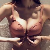 內衣內衣女小胸聚攏無鋼圈調整型前扣文胸罩性感上托少女無痕學生美背 【雙十二狂歡】