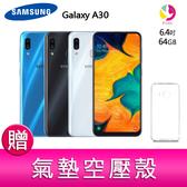 分期0利率 三星 Samsung GALAXY A30 4G/64G 6.4吋 八核心智慧手機 贈「氣墊空壓殼*1」