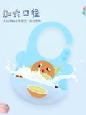 促銷寶寶吃飯圍兜嬰兒防水圍嘴小孩防臟矽膠口水巾兒童食飯兜大號免洗 宜室