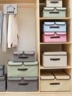 收納箱 棉麻布藝雙蓋衣服收納箱衣物整理箱折疊大號玩具儲物箱內衣收納盒 交換禮物