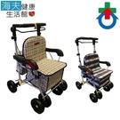 【海夫健康生活館】杏華 銀髮族 鋁製 健步車 助行車 日式經典米格風(F827)