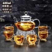 泡茶壺-聚千義加厚玻璃功夫茶具套裝家用過濾耐熱高溫玻璃泡茶水果花茶壺