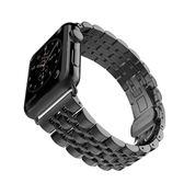年末鉅惠 七珠不銹鋼鍊式蝴蝶扣錶帶適配蘋果Apple watch iWatch1/2/3手錶