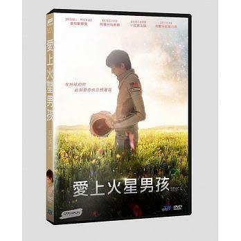 愛上火星男孩 DVD The Space Between Us 免運 (購潮8)
