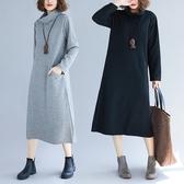 冬裝大尺碼羊絨衫女秋冬高領洋裝連身裙中長款毛衣裙寬鬆加厚打底衫