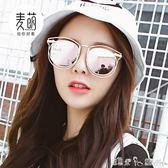 韓版新款個性墨鏡太陽鏡圓臉女潮時尚箭頭金屬潮流街拍百搭款 「潔思米」