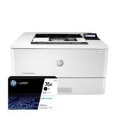【搭CF276X原廠碳粉匣1支】HP LaserJet Pro M404dn 黑白雙面雷射印表機