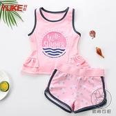 兒童泳衣女童小中大童寶寶分體公主游泳衣可愛泳裝備【貼身日記】