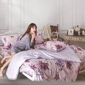 床包 / 雙人加大【陶醉粉紫】含兩件枕套  AP-60支精梳棉  戀家小舖台灣製AAS301