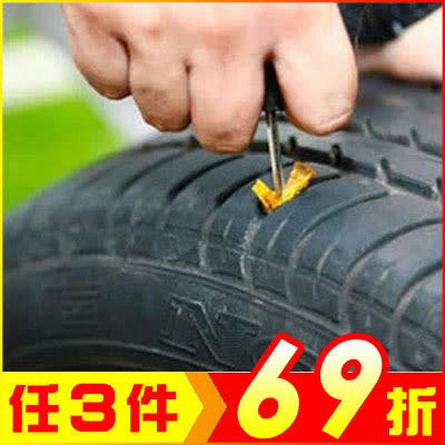 汽機車快速修補車輪補胎工具8件套裝【AE10333】聖誕節交換禮物 99愛買生活百貨