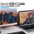 Moshi USB-C to HDMI 傳輸線 支援 4K 1080P 公司貨
