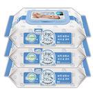 貝恩 嬰兒保養柔濕巾 EDI 無香料 80抽 X3 包 / 袋 * 8袋 (箱購)