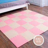 兒童臥室拼接爬行墊20片裝拼圖地板墊子加厚寶寶爬爬墊泡沫地墊榻榻米wy