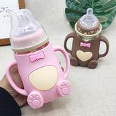 寶寶水壺喝水杯子鴨嘴杯兒童學飲杯1一3歲防摔夏天嬰兒 6-18個月·Ifashion