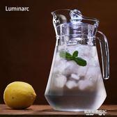 冷水壺 玻璃冷水壺扎壺涼水杯耐熱茶壺家用套裝涼水壺igo  凱斯盾數位3c