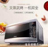 微波爐烤箱一體家用小型光波爐 220Vigo漾美眉韓衣10-15