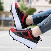直排輪 暴走鞋學生兒童滑輪雙輪隱形單輪變形鞋帶輪子的鞋2021春爆走鞋【快速出貨八折搶購】