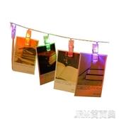 相片夾子創意小LED彩燈裝飾少女房間布置墻面裝飾燈生日錶白掛燈 簡而美
