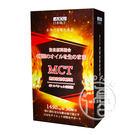 日本味王MCT燃爆液態軟膠囊 30粒/盒【i -優】