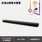 Yamaha YAS-109 Sound...