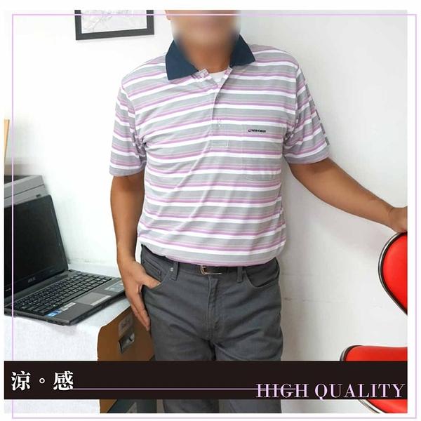 【大盤大】(C50211) 夏 吸濕排汗衫 涼感衣 排汗衣 降溫 抗UV 速乾 運動 路跑 汗衫【2XL號斷貨】