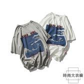 日系大海印花T恤男裝上衣旅游度假休閒寬松短袖潮【時尚大衣櫥】