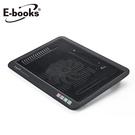 E-books C1 薄型筆電散熱底座