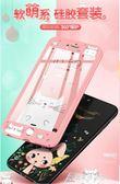 蘋果6s手機殼全包iPhone6splus手機殼新款六矽膠套6p防摔卡通女 酷斯特數位3c