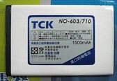 【台灣優購】全新 NOKIA Lumia 505.510.603~防爆高容電池169元