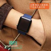 蘋果Apple watch1/2/3智慧iphone硅膠手錶帶iwatch3代38/42mm運動  遇見生活