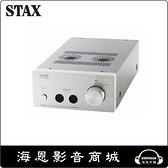 【海恩數位】日本 STAX SRM-500T 真空管輸出耳機擴大機