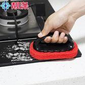 靚滌清潔刷子百潔刷廚房用刷地板浴缸刷灶台瓷磚刷加厚手柄洗鍋刷 LannaS