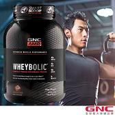 【GNC健安喜 】下殺55折 AMP超能飲品-3磅(乳清蛋白)