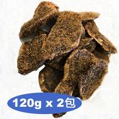 天然純手工 黑糖薑片120g 2入組 現貨 歐媽媽霸貨