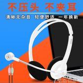 kanen/卡能 KM360電腦耳機頭戴式有線帶麥重低音游戲音樂雙孔耳麥igo「摩登大道」