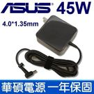 ASUS 45W 變壓器 充電器 4.0 / 1.35 ADP-45AW A  ADP-40TH A
