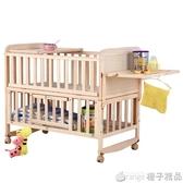 智童鬆木嬰兒床實木無漆童床BB寶寶床搖籃多功能拼接大床新生兒床  (橙子精品)