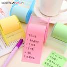 創意可愛彩色卷裝式隨心貼 可撕便利貼