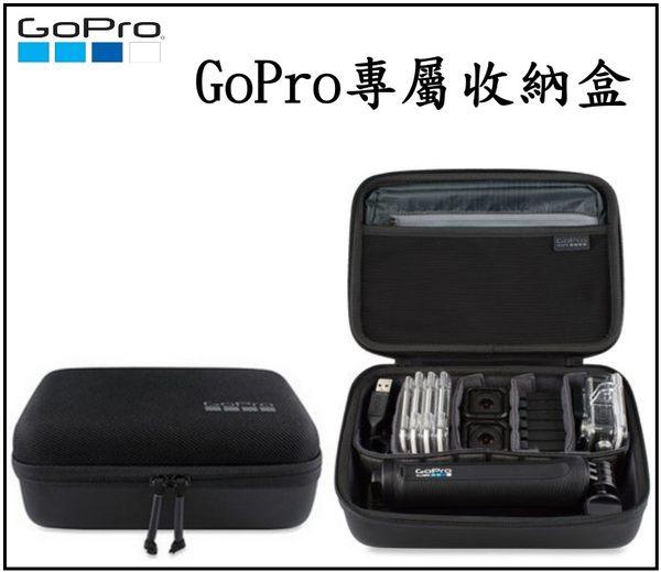 《映像數位》 GoPro專屬收納盒ABSSC-001【有效防止雨水與冰雪】A
